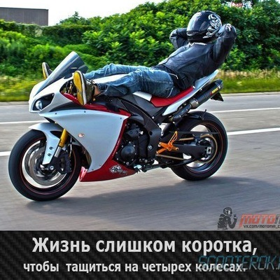 Макс Минка, 15 июля , Снежное, id122715557