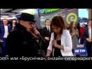 Jackpot feat. Е.Гришанова - Катана