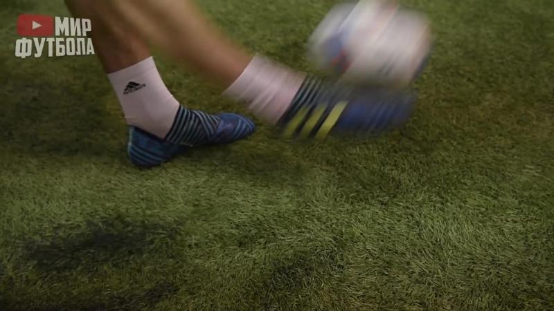 5. Крученый удар в футболе. Как закрутить мяч