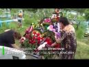 Люди падали в обморок от увиденного зверское убийство многодетной матери вско