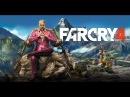 Прохождение Far Cry 4 без комментариев 5