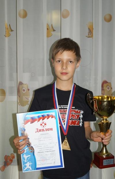 Жека Борисов, 27 февраля , Новосибирск, id123829088