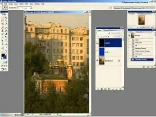 Уроки фотошопа -- Коррекция снимка наложением слоёв