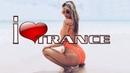 Uplifting Trance Music Mix 2018 🔥 Транс Музыка Слушать!