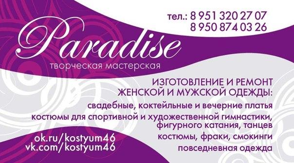 Свадебные Платья Архангельск Фото Цены