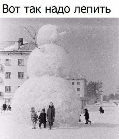 как правильно лепить снеговика