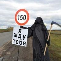 ВКонтакте Сергей Меньшиков фотографии