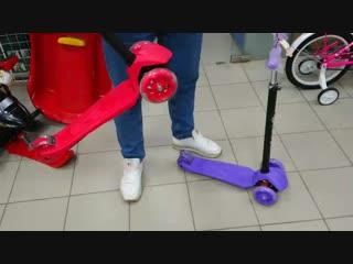 Самокат усиленный Нагрузка 60 кг