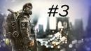 BrewDrewPlay Tom Clancy's The Division прохождение часть 3
