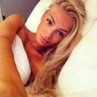 Екатерина Наумочкина, 29 сентября , Киев, id185116583