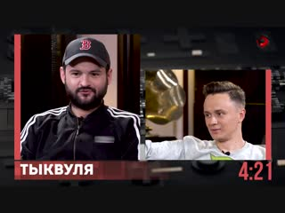 #ComedyGames – Андрей Скороход | Выпуск 5
