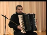Аве Мария, Сервер Абкеримов - золотой аккордеон России