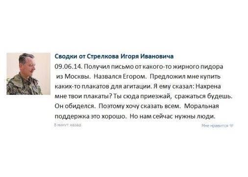 Террористы с помощью минометов снова атакуют аэропорт Луганска - Цензор.НЕТ 4281