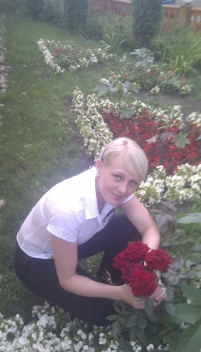 Людмила Пыльченко, 14 октября 1980, Брянск, id196161100