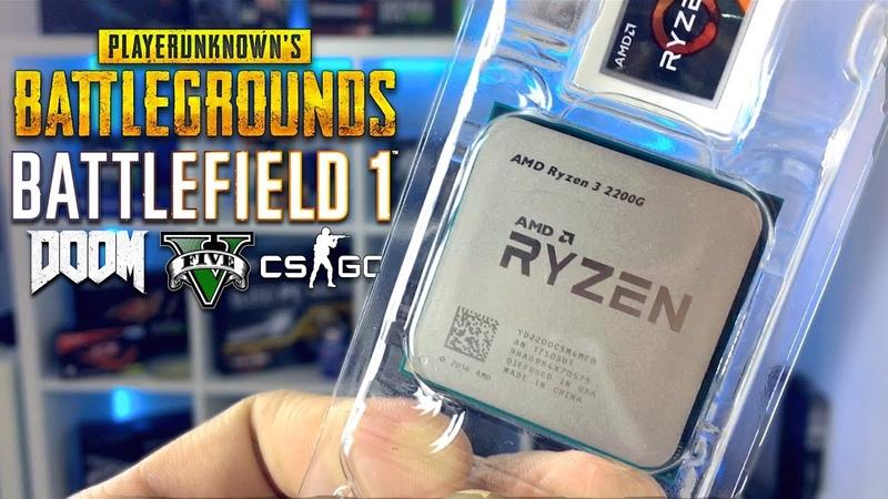 КАК ИГРАТЬ БЕЗ ВИДЕОКАРТЫ ЗА 6000 РУБ Бюджетный AMD Ryzen 3 2200G Radeon Vega 8