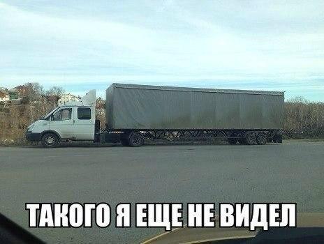 Автомобили монтажников