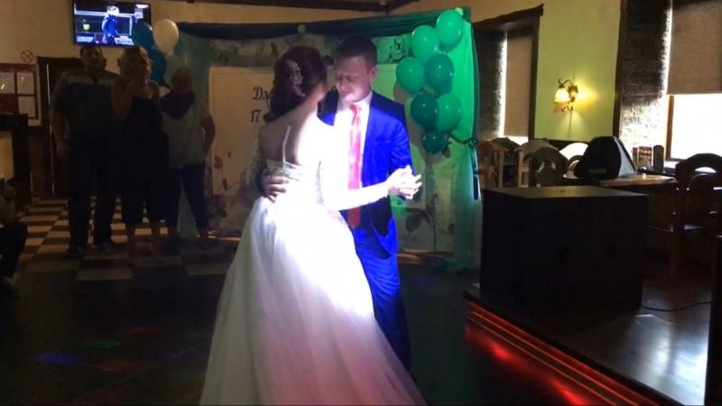 Удивительное событие   Свадьба Анюты и Димы   17 августа 2018