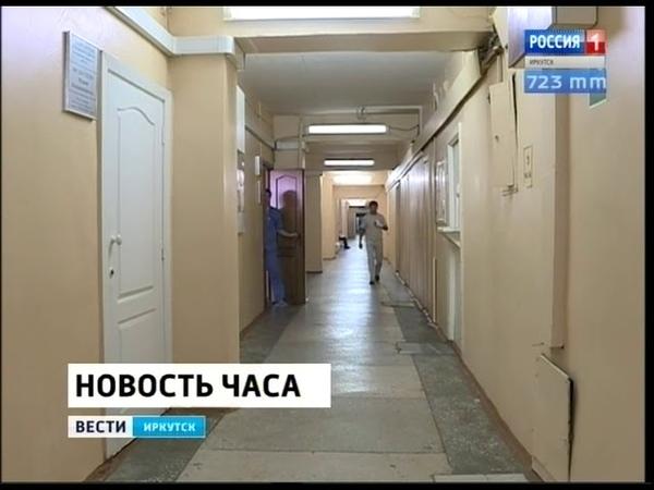 Ритуальным агентствам запретили арендовать помещения в медучреждениях Иркутской области