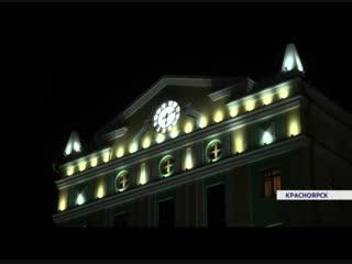 На здании жд/вокзала Красноярска появилась красивая подсветка