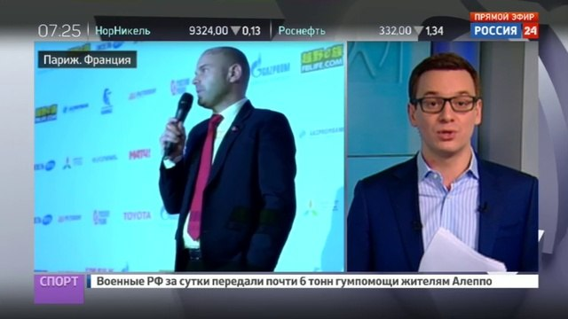 Новости на «Россия 24» • Ралли-марафон Шелковый путь: начался обратный отсчет до старта