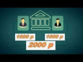Как заработать денег с нуля