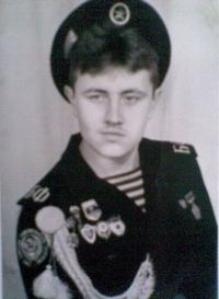 Бенюк Юрий