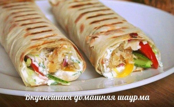 ВКУСНЕЙШАЯ ДОМАШНЯЯ ШАУРМА Очень легко приготовить :) Вся семья будет довольна!!! Вам потребуется: - тонкий армянский лаваш - отваренная куриная грудка Смотреть рецепт пoлнocтью.. »