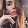 Anastasiya Kuchko