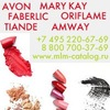 mlm-catalog