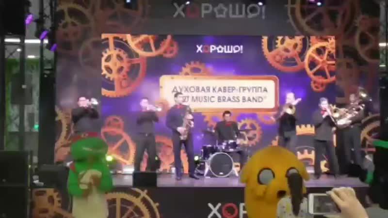 Crazy in love - Art Music Brass Band