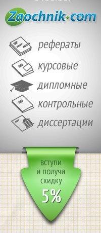 Заказать отчет по практике или купить готовый от ВКонтакте Заказать отчет по практике или купить готовый от