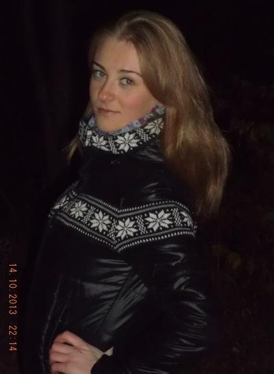 Ольга Балкова, 10 августа , Москва, id133502109