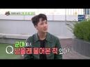  181001  Ravi @ MBC Section TV Entertainment Reports