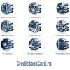 Популярные кредитные банковские карты