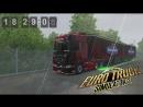 Вечерний ламповый стрим в Euro Truck Simulator 2 Logitech g27 в кокпите