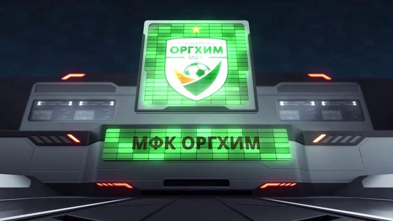 Оргхим-2 - ФНС Приволжье 2-1