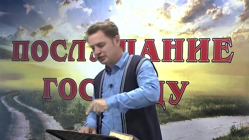 Олег Ремез Послушание Господу 19 встреча