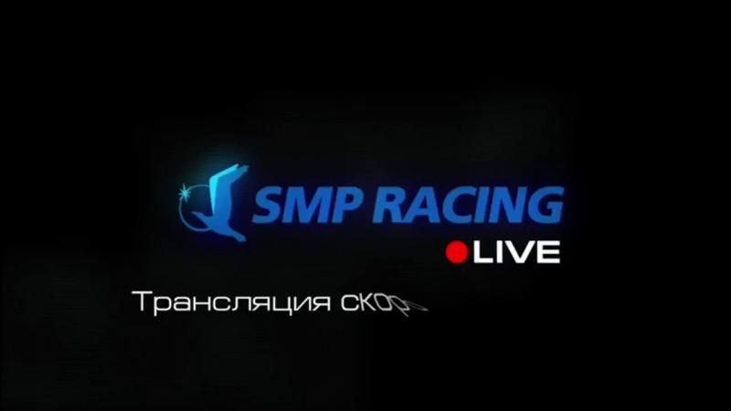 SMP Racing Live 6H Fuji 4