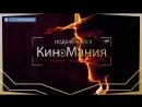 🔴Кино▶Мания HD/:Рождественская история/Жанр:Мульти-Пульти/(2009)