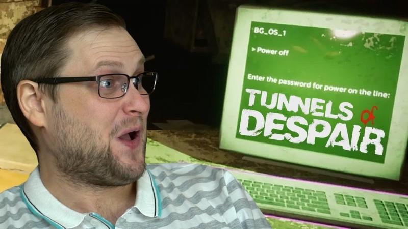 Kuplinov ► Play ПРОТИВОГАЗ НАШЁЛСЯ ► Tunnels of Despair 3
