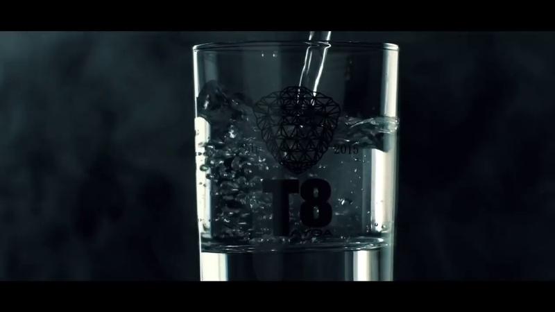 ⚡️ Т8 Extra⚡️ – уникальный концентрат на основе SibXP®Complex (содержит клеточный сок пихты)!
