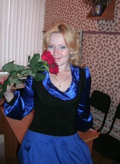 Наталья Юн, 15 сентября , Омск, id149872412