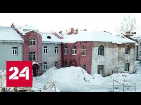 Еще одно историческое здание Королева может исчезнуть - Россия 24