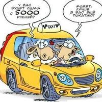 Королев курьер на автомобиле