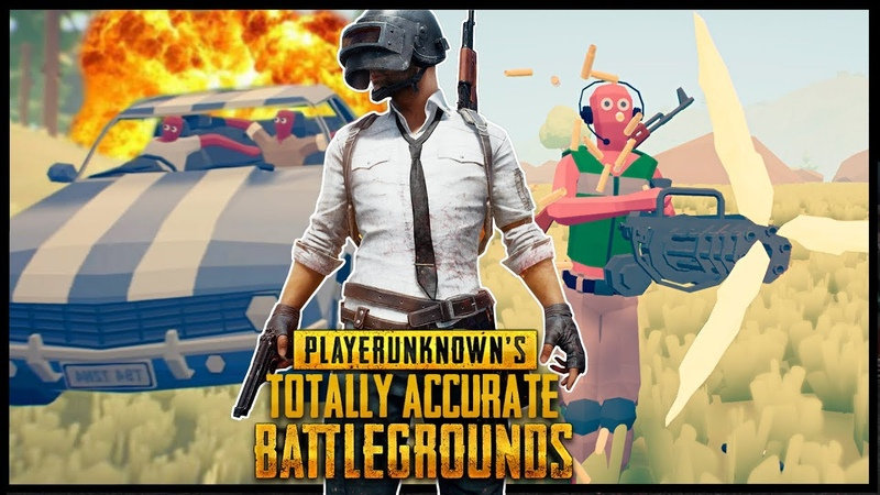PlayerUnknowns Totally Accurate Battlegrounds