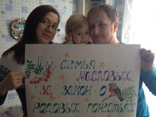 http://vk.com/dmitry.maslov