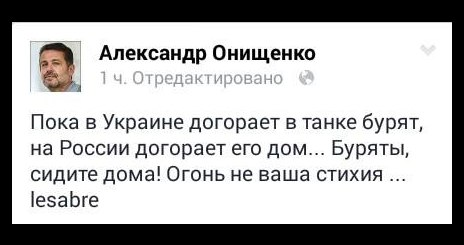 Боевики сократили количество обстрелов, - пресс-центр АТО - Цензор.НЕТ 3307