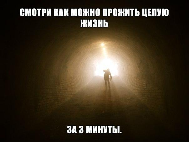 Настя Белова   Москва