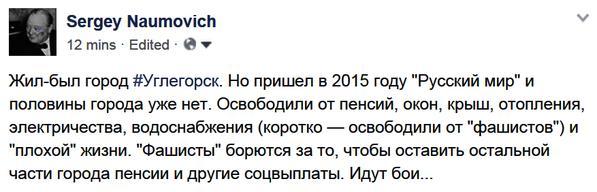 """Для эвакуации из Дебальцево завтра организуют """"зеленый коридор"""", - """"Донбасс_SOS"""" - Цензор.НЕТ 7753"""