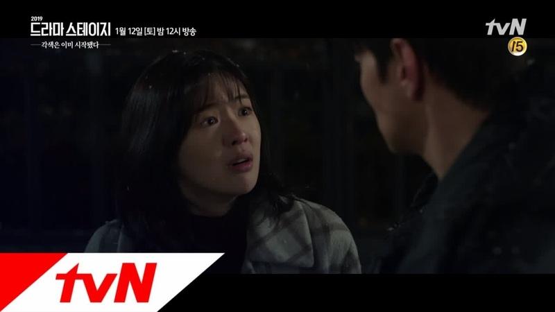 Dramastage2019 [각색은 이미 시작됐다 하이라이트] 이선빈의 똥차같은 전남친, 이규한 463